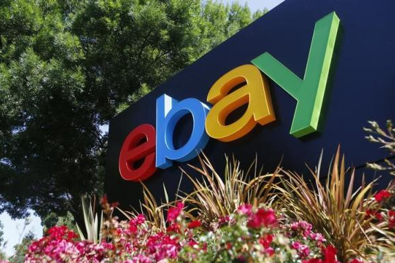 LVMH and eBay Settle Dispute