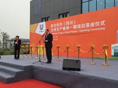 unilever-starts-omo-production-in-china