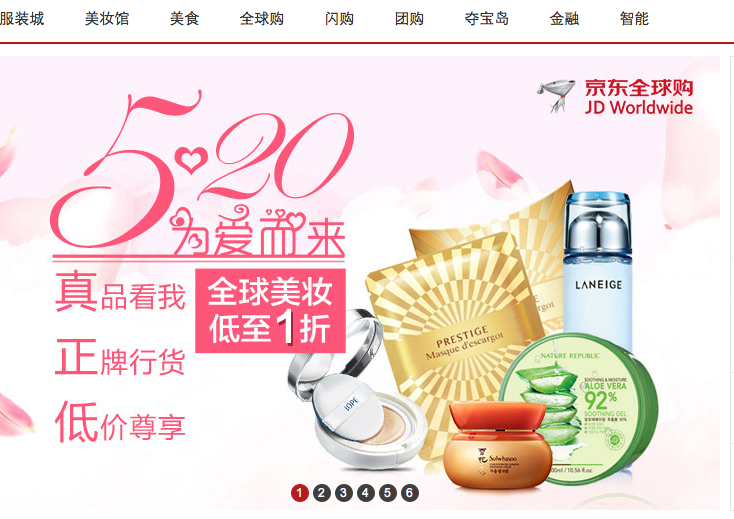 Sephora Launches Online Flagship in China